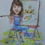 Profile picture of Hninn Hninn